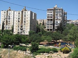 Neve Yaakov - Petrie Park in Neve Yaakov.