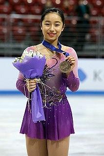 Mako Yamashita Japanese figure skater