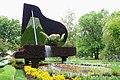 Piano - panoramio.jpg
