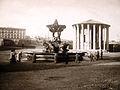 Piazza della Bocca della Veritá, Rom 1910.jpg