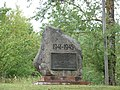 Piemineklis Sarkanajā armijā kritušajiem Čornajas iedzīvotājiem, Čornaja, Čornajas pagasts, Rēzeknes novads, Latvia - panoramio.jpg