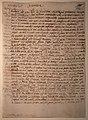 Pietro aretino, lettara al duca cosimo I de' medici, in venezia, 28 maggio 1548 o 1546 (fi, ads).jpg