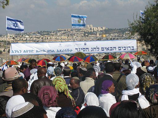 PikiWiki Israel 15508 Sigd Jerusalem