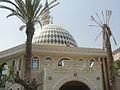PikiWiki Israel 31135 Cities in Israel.jpg
