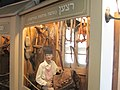 PikiWiki Israel 52161 the rishon lezion museum.jpg