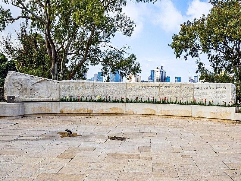 המצבה בגן אברהם רמת גן