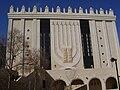 PikiWiki Israel 6488 belz world center in jerusalem.jpg