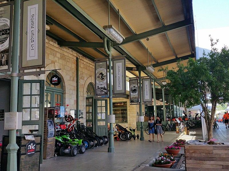 ירושלים - מתחם תחנת הרכבת