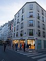 Pimkie, 8 Rue du Commerce, 75015 Paris, France 003.jpg