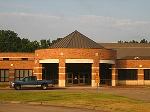 Pineville High School (Louisiana) - Entrance to newer section of Pineville High School in Pineville, Louisiana