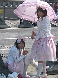 Cultura De Japon Wikipedia La Enciclopedia Libre