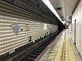 Platform of Ebie Station 4.jpg