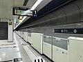 Platform of Hakozaki-Miyamae Station 7.jpg