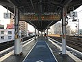 Platform of Tarumi Station (Sanyo Main Line) 2.jpg