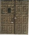 Porta del Palau Prioral de Sixena s.XIII. Monestir de Sixena.jpg