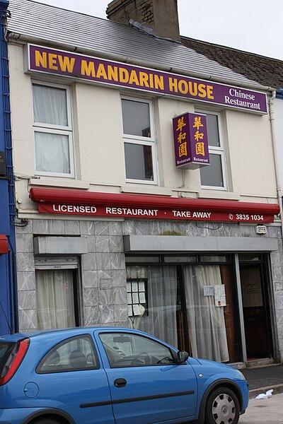 Chinese Restaurant Port Colden Nj