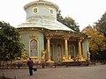 Potsdam Chinesisches Haus 1.JPEG