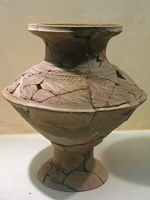 Sa Huỳnh culture - Image: Pottery vase Sa Huynh Culture