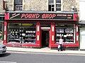 Pound Shop, Hexham - geograph.org.uk - 187459.jpg
