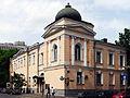 Povarskaya Street 30-36.jpg