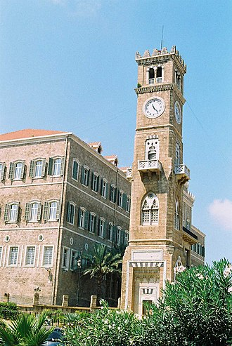 Saray (building) - Part of the Grand Serail in Beirut