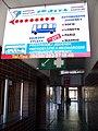 Praha-Holešovice, chodbička s prodejem autobusových jízdenek.jpg