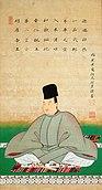 Prince Arisugawa Yukihito.jpg