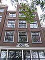 Prinsengracht 224 top.JPG