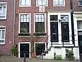 Prinsengracht 394 door.JPG