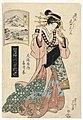 "Print, Mariko, from the series, ""The Highest Ranking Geisha's Journey"", ca. 1830 (CH 18562771).jpg"