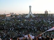 Protesters gathering in Pearl roundabout