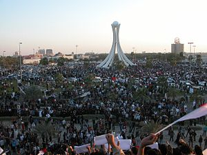 Bahraini protests of 2011–13 - Protesters gather at the Pearl Roundabout for the first time on 15 February 2011.
