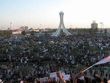 Protesters occupying Pearl Roundabout following the funeral procession for Ali Mushaima. Protesters gathering in Pearl roundabout.jpg