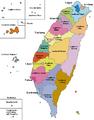 Provinz Taiwan (RoC).png