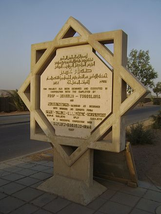 Al Asad Airbase - Plaque commemorating the completion of Qadisiyah AB in 1987