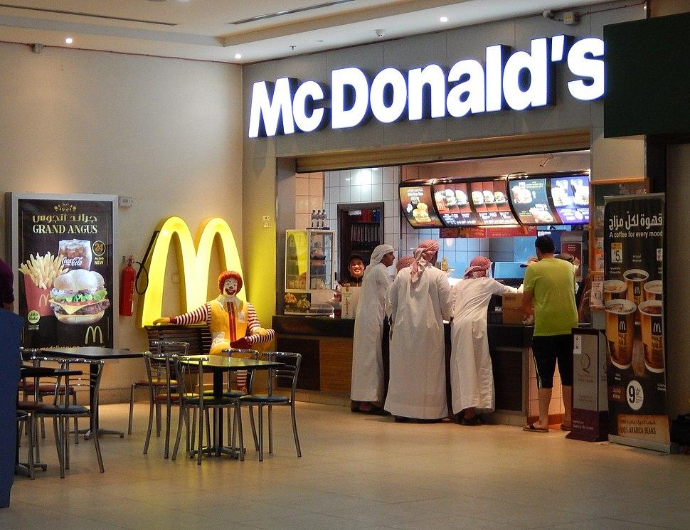 Qatar, Dukhan (1), McDonalds