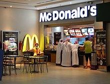 mcdonalds odense s