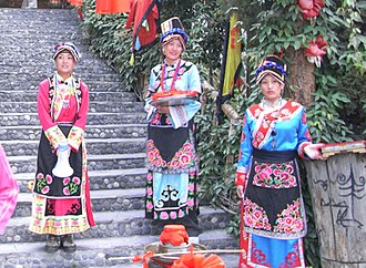 Qiang people - Image: Qiangpeople