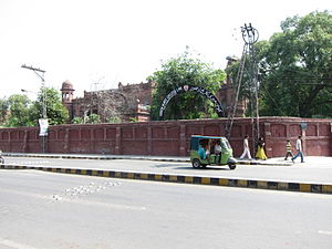 Queen Mary College, Lahore - Queen Marry College