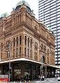 Queen Victoria Building 5 (30786343575).jpg