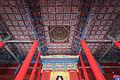 Qufu Yan Miao 2015.08.15 12-06-17.jpg