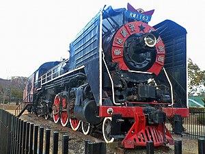 China Railways RM - RM-1163 at Aioi, Hyogo.