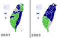 ROC local election 200512 comparison.png