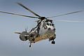 ROYAL NAVY Seaking Surveillance Helicopter over Afghanistan MOD 45153161.jpg
