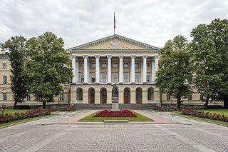Smolny Institute school building
