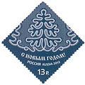 RUSMARKA-1658.jpg
