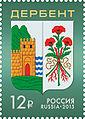 RUSMARKA-1963.jpg