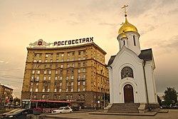 RU Novosibirsk Saint Nicholas Chapel 0004.jpg