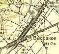 RVysotskoye1931.jpg
