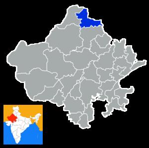 Hanumangarh district - Image: Rajastan Hanumangar district